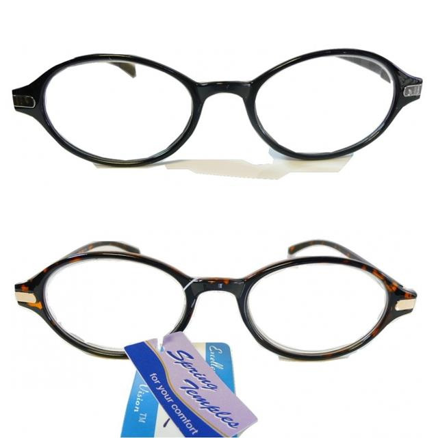 Mens Reading Glasses Round Frames : Mens Reading Glasses Round New Retro+1.0+1.25+1.5+1.75+2+2 ...