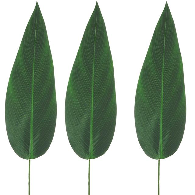 Fantastic Artificial Bird of Paradise Leaf x1 - Decorative Tropical Leaves  HN83