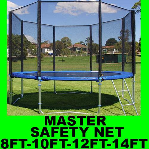UNIVERSAL REPLACEMENT TRAMPOLINE SAFETY NET SAFE SURROUND