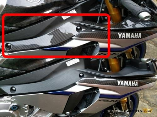 Yamaha r1 2015 on carbon fibre upper fairing infill set 3 for Yamaha r1 carbon fiber parts