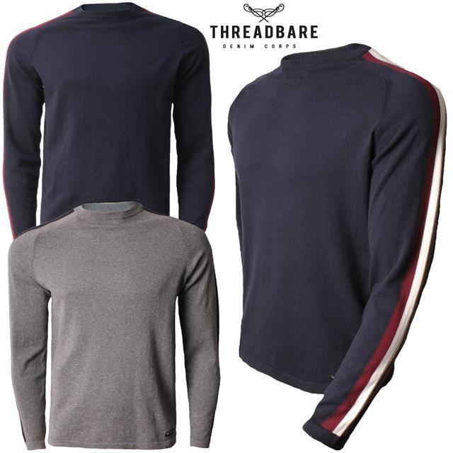00630dda02e0a3 Mens Threadbare Crew Neck Stripe Tape Knitwear Sweater Top Pullover Soft  FOSSA